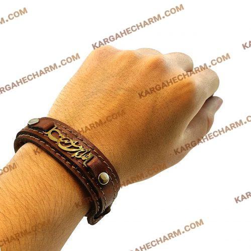 دستبند چرم طرح پلاک خدا با من است